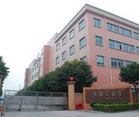 公司总部办公楼
