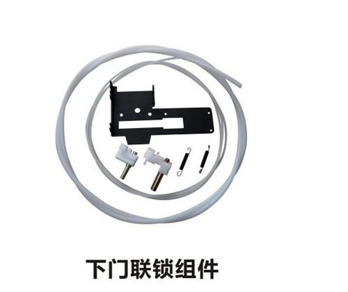 充气柜- 下门联锁组件