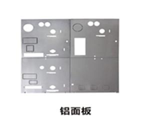 充气柜 铝面板